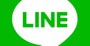 Line : la solution made in Japan pour bénéficier d'appels gratuits